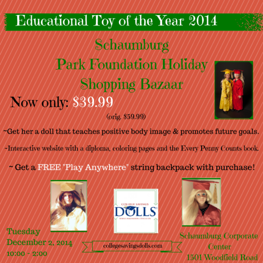 -Schaumburg Park Foundation Holiday $39.99