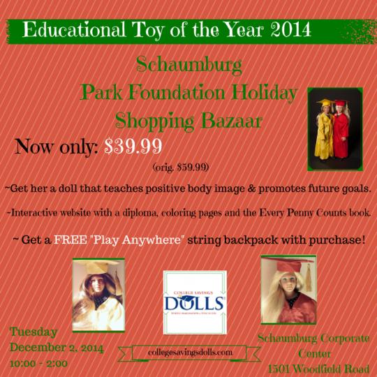 -Schaumburg Park Foundation Holiday $39.99